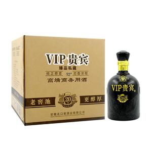 VIP贵宾20